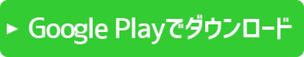googleplay_01