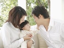 妊活・妊娠前に知っておきたい保険のこと7つ