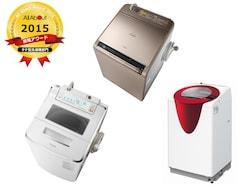 家電アワード2015・タテ型洗濯機部門