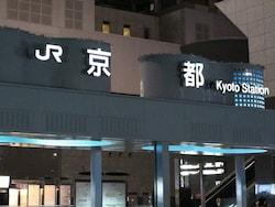 美味しい!安い!京都駅周辺でおすすめ人気ランチスポット14選