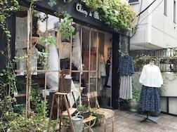 今、大注目のエリア「奥渋谷」のおすすめのカフェ・ショップ