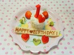 1歳の誕生日ケーキは手作りで! 簡単レシピ&画像集