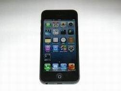 2013年1月~3月、Appleの気になるニュースまとめ