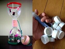簡単手作りおもちゃ8選!ペットボトル、牛乳パックで子どもが喜ぶ!